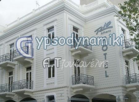 HOTEL RIO Οδυσσεώς 13 - 17 Αθήνα μεταξουργείο